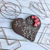 all of me loves all of you giant heart RRP £17.95 (5) - Copy - Copy