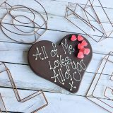 all of me loves all of you giant heart RRP £17.95 (6)